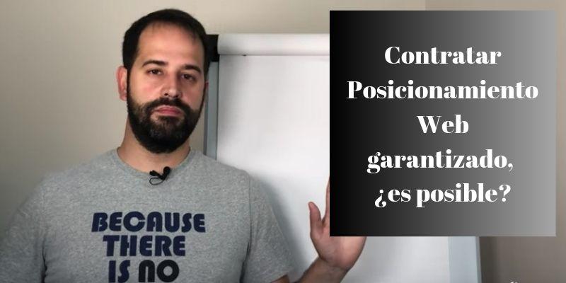 contratar-posicionamiento-web-garantizado-posibilidad